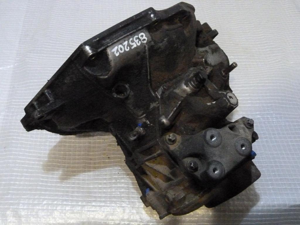 Prevodovka Opel Vectra B, Astra G II  2.0DTI  90470635