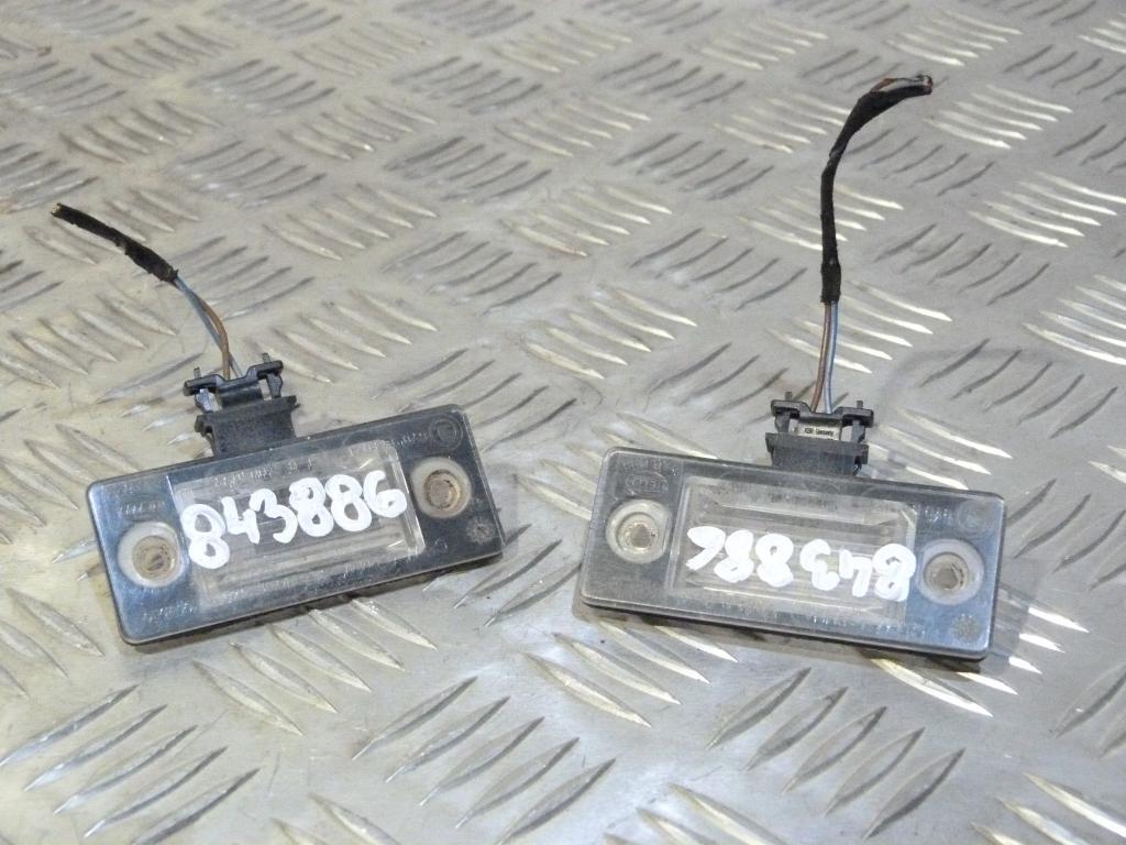 Osvetlenie SPZ Škoda Fabia Combi I r.v. 99-08 6y0943021b 2ks