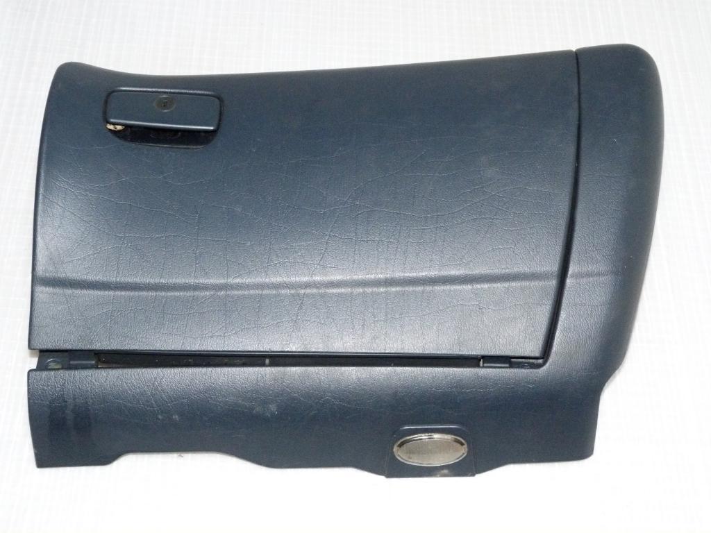 Kastlík (priehradka) spolujazdca VW Sharan, Seat Alhambra, Ford Galaxy MK1 7m1858912g