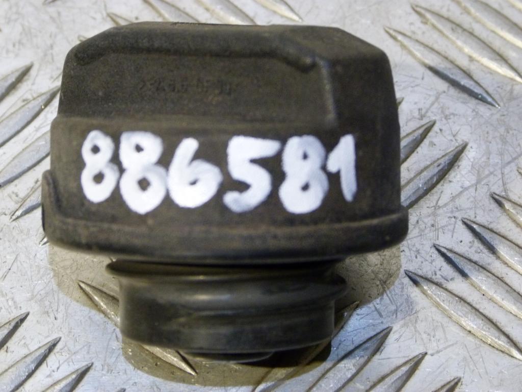Zátka palivovej nádrže Audi, Škoda, Seat, VW 1h0201553b